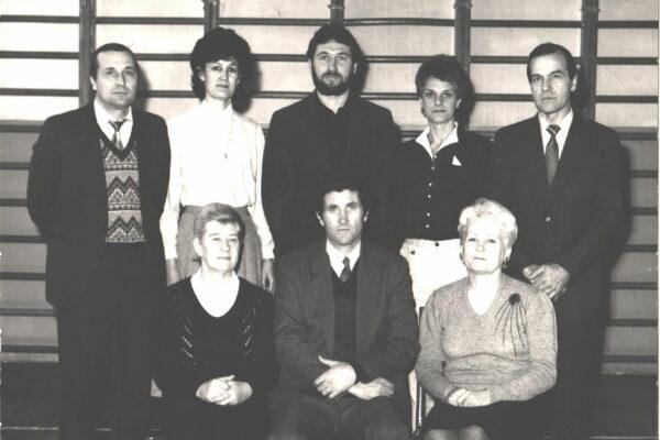 1988 рік