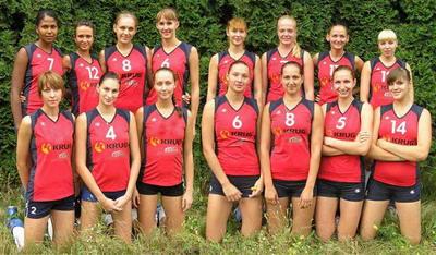 """Волейбольна команда """"Круг"""" (2009 р.)"""